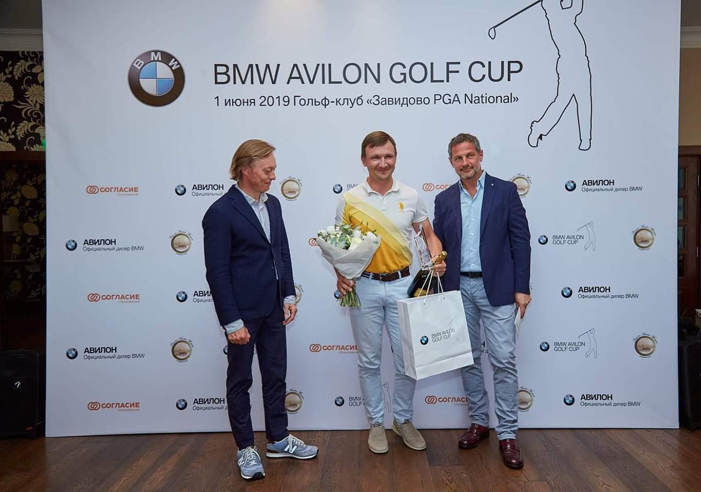 Попов Александр принимает участие в турнире BMW Avilon Golf Cup